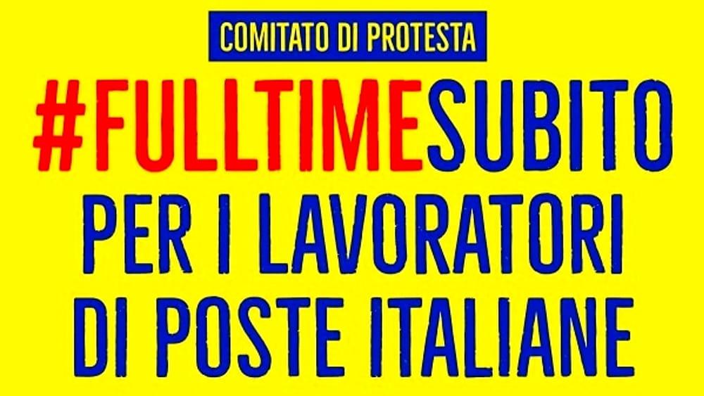 logo comitato #FullTimeSubito-2