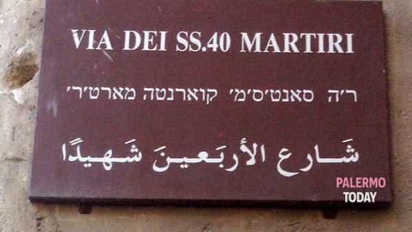 Visita all'antico quartiere ebraico