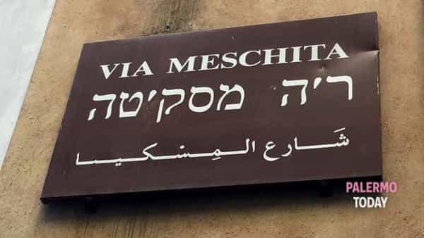 Giornata della memoria, una domenica alla scoperta dell'ex quartiere ebraico della città